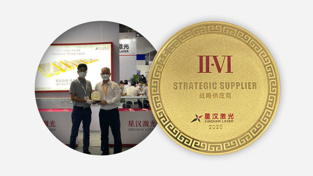 II-VI Incorporated Wins Strategic Supplier Award from Shenzhen Xinghan Laser Technology